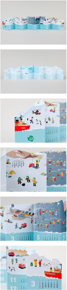 Large accordion 17 month #calendar design.