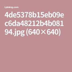 4de5378b15eb09ec6da48212b4b08194.jpg (640×640)
