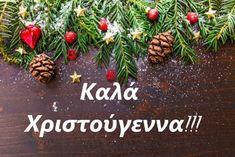 Рождественское настроение: подборка популярных греческих песен от известных исполнителей на тему Рождества