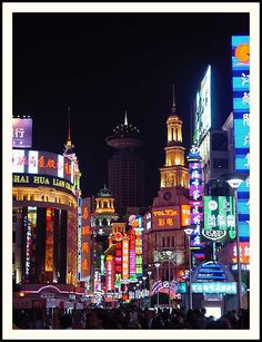 Nanjing Lu by night - Shanghai, China Copyright: Yvonne Becker