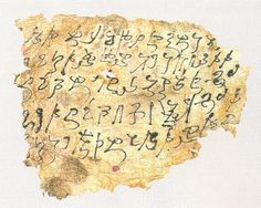 Kharoshthi script was in use in Indic areas by the 3rd C. BCE  to write Gandhari and Sanskrit. Based on  the Aramaic alphabet, read right to left, modified for Indic sounds. Used extensively along the Silk Road by Sogdians, Indo-Sythians and others. King Ashoka,  emperor in the Mauryan dynasty of India, used it in edicts and to write parts of some of the earliest Buddhist texts known. Shown: paper strip with writing in Kharoshthi script. 2-5th C. CE, Yingpan, Tarim Basin, Xinjiang Museum.