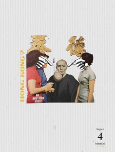 04/08/2014 El apestado #collage #tumor #burla #patient #cancer #derision #china #hongkong #newyork #USA #illustration by Gustavo Solana