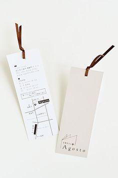 古本カフェAgosto、ショップカード。 | ショップツールデザインSTAFF BLOG Business Card Design, Business Cards, Packaging Design, Branding Design, Ticket Design, Collateral Design, Leaflets, Small Cards, Layout Inspiration