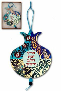 Eretz Zavat Chalav Ve'Devash is written in the center with four major harvest foods in different sections of the pomegranate shape of this creative wall hanging. Jewish Crafts, Jewish Art, Home Decor Sculptures, Wall Sculptures, Hebrew Prayers, Pottery Making, Milk And Honey, Wall Colors, Cool Bands