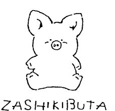 chibimaru coloring pages - photo#3