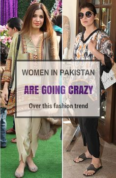 The season's hottest trend to hit the Pakistani streets is without a doubt, Tulip Shalwars. Also known as Dhoti Shalwars, these loose pants have taken the Pakistani fashion scene by storm this summer.