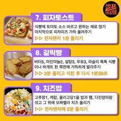 Korean Diet, Twitter Tips, Baking, Recipes, Cook, Korean Recipes, Bakken, Ripped Recipes, Backen