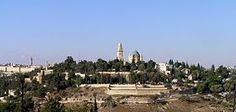 Mount Zion also called Sion, the highest point in ancient Jerusalem, is the broad hill south of the Old City's Armenian Quarter Kings Of Israel, Mount Of Olives, Life Guide, Holy Land, Old City, Vatican, Pilgrimage, Paths, Paris Skyline