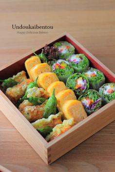 Bento Recipes, Veggie Recipes, Asian Recipes, Healthy Recipes, Veggie Food, Catering Menu, Food Platters, Aesthetic Food, Perfect Food