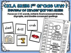 CKLA 1st Grade Skills Unit 1 Phonics Review of Kindergarten Skills This activity is great for stations and workshops. The specific sound spellings in this activity come from CKLA 1st Grade Skills Unit 1. They are a review of the CKLA Kindergarten Skills Units and are perfect practice and review for