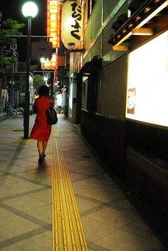 40 Things to do in Osaka - Japan Talk