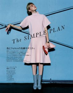the simple plan: sonia golubkova and chloe memisevic by yasutomo ebisu for elle japan october 2013