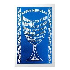 Happy New Year Shana Tova - Lchaim - 6 Greeting Cards and Envelopes Per Order