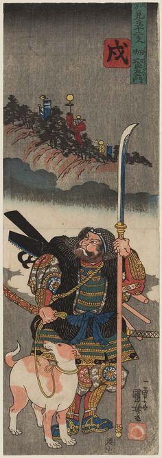 Dog (Inu): Hata Rokurôzaemon, from the series Heroes Representing the Twelve Animals of the Zodiac (Buyû mitate jûnishi)  Japanese about 1840 (Tenpô 11) Artist Utagawa Kuniyoshi (Japanese, 1797–1861), Publisher Minatoya Kohei (Japanese) DIMENSIONS Chûtanzaku; 35.7 x 12.4 cm (14 1/16 x 4 7/8 in.) Currently at the MFA ACCESSION NUMBER 11.16575  MEDIUM OR TECHNIQUE Woodblock print (nishiki-e); ink and color on paper