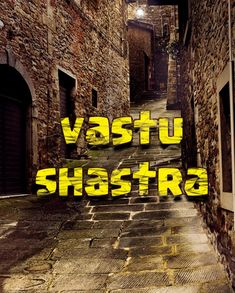 vastu shastra in hindi जानें Vastu Shastra, Bollywood News, Wealth, Religion, Movie Posters, Film Poster, Billboard, Film Posters