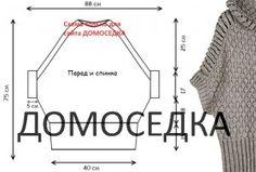 tunika flora vyikroyka1   Домоседка