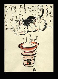 Kuniyoshi KANEKO, Japan Rabbit Rabbit Rabbit, Rabbit Life, Haiku, Vintage Japanese, Japanese Art, Life On The Moon, Japanese Folklore, Kuniyoshi, Japanese Culture