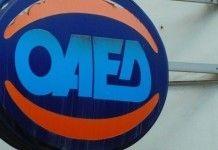 Δέκα νέα προγράμματα του ΟΑΕΔ για 37.000 ανέργους (βίντεο)