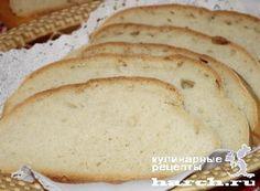 Хлеб кружевной, xleb batony bulochki headline muchnye blyuda