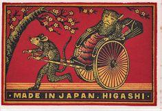 Vintage Matchbox - Japan. 1915