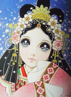 ❤٩(๑•◡-๑)۶❤                                                         Takahashi Macoto