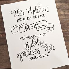 A personal favorite from my Etsy shop https://www.etsy.com/listing/384412298/hand-lettered-print-bible-verse