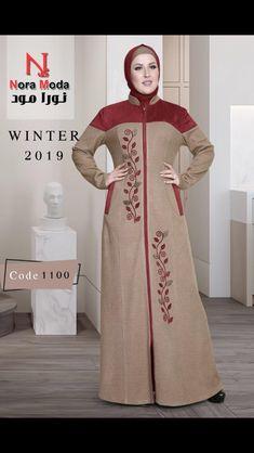Abaya Fashion, Skirt Fashion, Fashion Dresses, Hijab Style Dress, Hijab Chic, African Wear Styles For Men, Kente Styles, Muslim Women Fashion, Abaya Designs