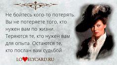 Картинка про любовь №1301 с сайта lovelycard.ru