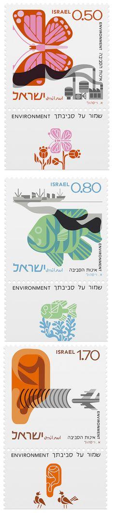 Des timbres israéliens illustrant trois grandes causes de pollution.