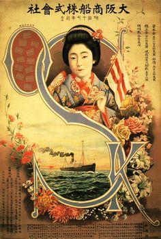 Japanese Poster:Osaka Mercantile Steamship Co. 1909 - Gurafiku: Japanese Graphic Design