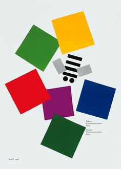 ibm poster : paul rand