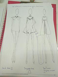 ออกแบบชุดสั้นในห้อง