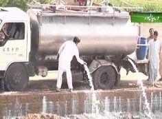 Okara: 7 tankers of milk found hazardous to health Dunya News, Pakistan News, Channel, Milk, Language, Health, News From Pakistan, Health Care, Languages