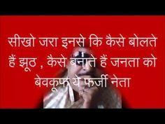 69 साल से रोज जहर पीते हैं चम्बलवासी , मुरैना एक हकीकत , मुख्यमंत्री का ...