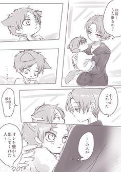 Fem!Levi and neko Eren // AoT