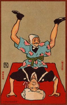 Ehagaki sekai (絵葉書世界), Late Meiji era postcards, Japan, c. 1908.