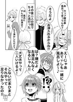 Manga Anime, Anime Art, Comics, Cards, Twitter, Cartoons, Maps, Comic, Playing Cards