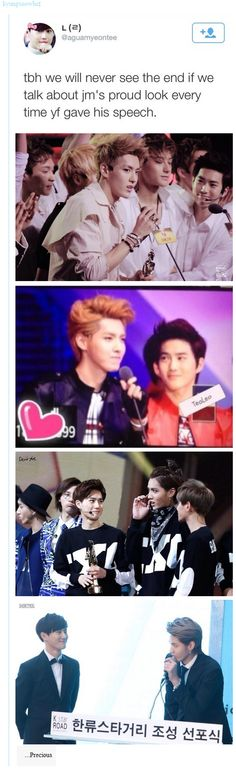 Exo Suho and Kris