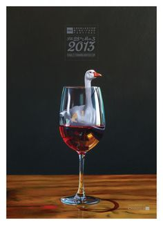 Charleston Wine + Food Festival poster by Robert Lange #charleston