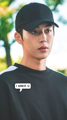 Pin by jazmin winston on Guys Nam Joo Hyuk Smile, Kim Joo Hyuk, Nam Joo Hyuk Cute, Jong Hyuk, Lee Sung Kyung Nam Joo Hyuk, Asian Actors, Korean Actors, Nam Joo Hyuk Wallpaper, F4 Boys Over Flowers