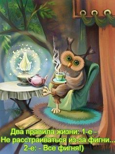 Happy Wednesday Everyone! Birthday Greeting Message, Birthday Greetings, Happy Birthday, Good Morning Greetings, Funny Mom Quotes, Beautiful Gif, Happy Wednesday, Names Of Jesus, Mom Humor
