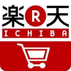 [Rakuten Ichiba] Retailsell / wholesale trade / Consultation Shops