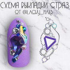 Gem Nails, Bling Nails, Swag Nails, Nail Crystal Designs, Red Nail Designs, Stiletto Nail Art, Acrylic Nails, Hello Kitty Nails, Nail Jewels