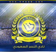 منتدى نادي النصر السعودي http://www.saudi966.com/2014/09/nassr-forum.html