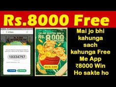 Win 8000 Dosto Real Payment Proof Dekho | Free Me Earning Karo Rs. 8000  Loot lo #ucnews win 8000rs  my code - 10334797  Download uc news Enter my Code : 10334797 Earn 8000rs Free   Paytm Cash 100% Loot Lo Rs. 8000 cash My Code - 10334797 Earn 8000rs Free Paytm Cash 100% Loot Lo paytm wallet cash Prizes - Rs. 8000 cash as CricFund IPL is just around the corner! UC News  - Giveaway Post 1st Comment In My New Latest Videos Get Free Rs.5 Paytm Cash. ( Note . Only 1st user Win This Giveaway )…