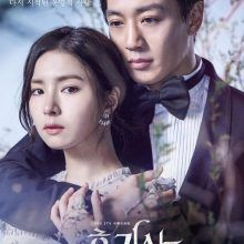 Black Knight Drakorindo Drama Korea Drama Korea