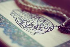 D'après Abou Darda (qu'Allah l'agrée), un homme a dit au Prophète (que la prière d'Allah et son salut soient sur lui): « Montre moi un acte qui me fera entrer au Paradis ». Le Prophète (que la prière d'Allah et son salut soient sur lui) lui dit: « Ne t'énerves pas et tu auras le paradis ».