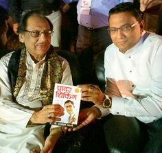 Legendary Gazal Singer Gulam Ali with Top Motivational Speaker Dr Ujjwal Patni