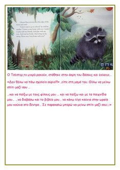 ΤΟ ΜΑΓΙΚΟ ΦΙΛΑΚΙ.pdf - Google Drive My Friend, My Books, School, Google Drive, Animals, Animales, Animaux, My Boyfriend, Schools