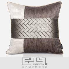 匠心宅品 现代东南亚样板房软装靠包抱枕咖编织纹拼接方枕{不含芯